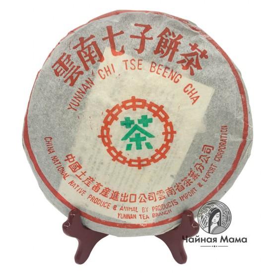 Чжунча зелёная печать 2012 год, шу пуэр